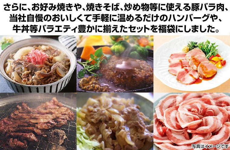 亀山社中福袋3.jpg