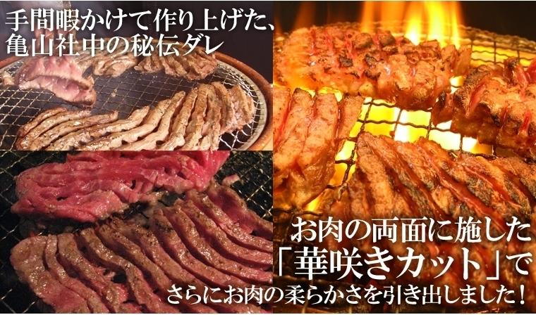 亀山社中福袋2.jpg